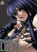 Chains of Lust