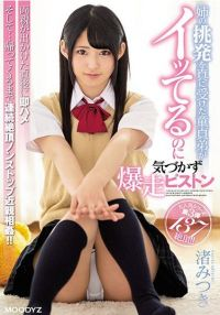 MIAA-067 A Devil's Brother Who Received The Provocation Of The Elder Sister